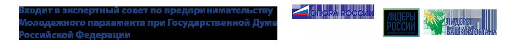 с лого